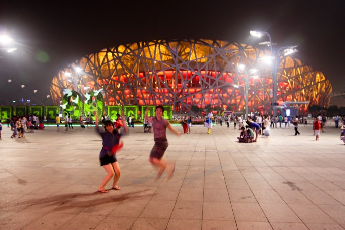 Beijing Birds Nest Olympic Stadium