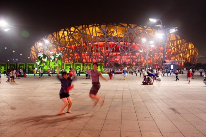 Beijing Birds Nest Olympic Stadium