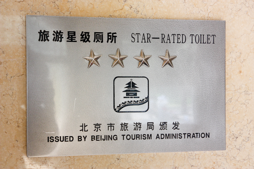 Four Star Toilets