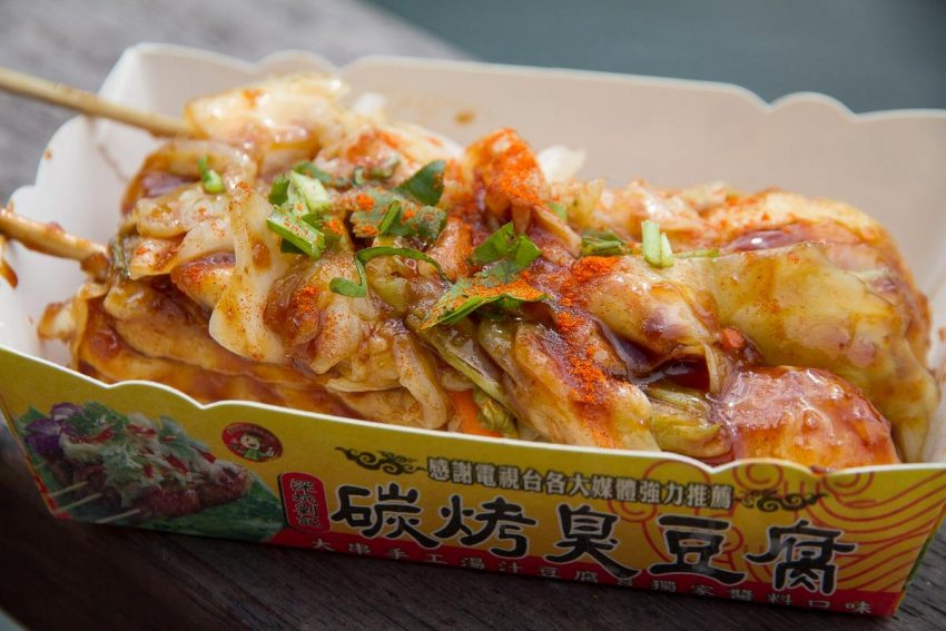 1. Stinky Tofu Taipei night market 25 Incredible Things To Do in Taiwan