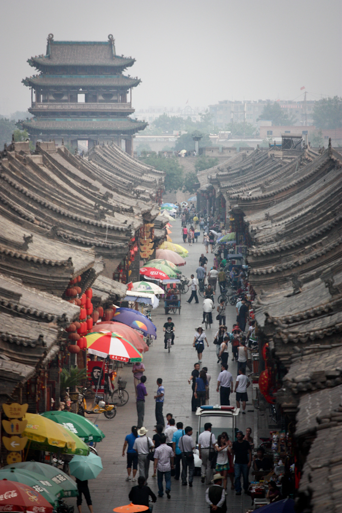Photo Friday: Pingyao, China