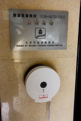 Four Star Toilet