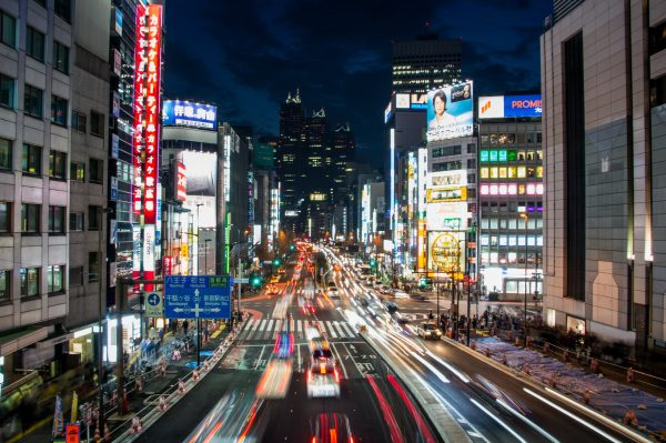 Tips To Stay Within Your Budget While Vacationing In Japan
