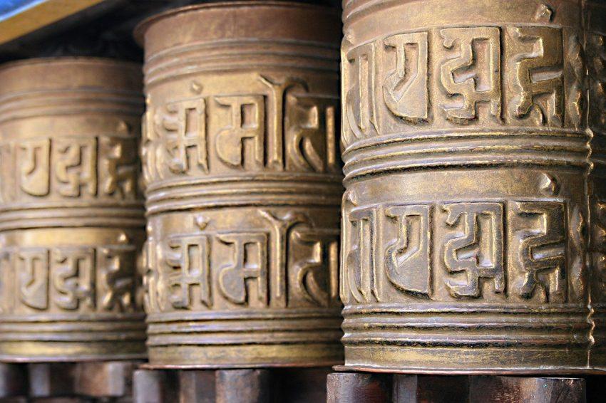 Prayer Wheel Nepal