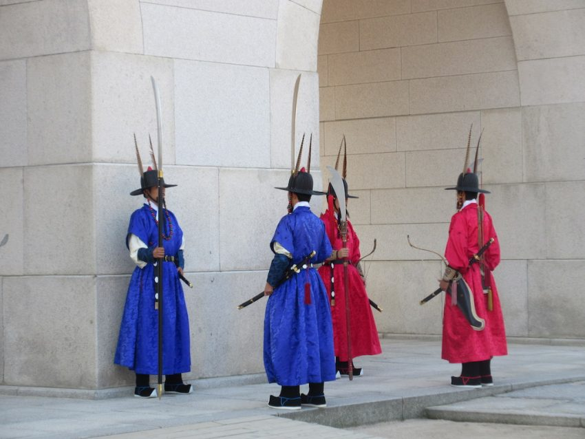 Changing of the guards ceremony