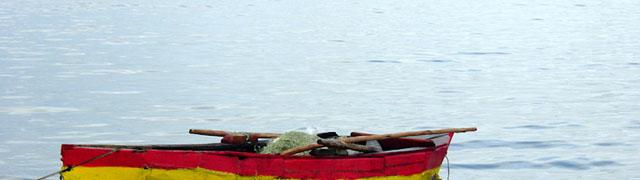 Fishing Boat on Ometepe